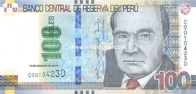 El dólar comienza un cambio de tendencia en el Perú en medio de elecciones